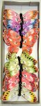 "5"" Printed Butterfly - 12PCS (#67262)"