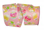 Easter Egg Fun Ribbon - WE(#92869W)