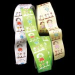 "1 1/2"" Taffeta Kids Ribbon - WE (35213-166)"